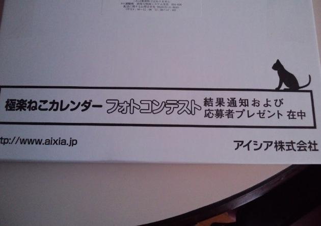 CA3I0018.JPG