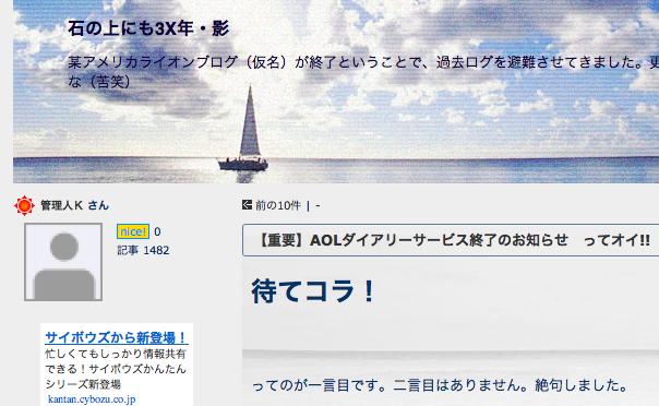 トップ画面.jpg