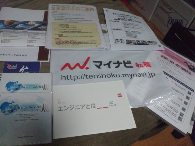 SH3I0112.JPG