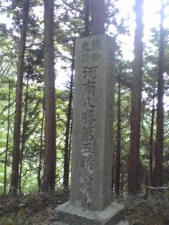 091011_1148~01.jpg