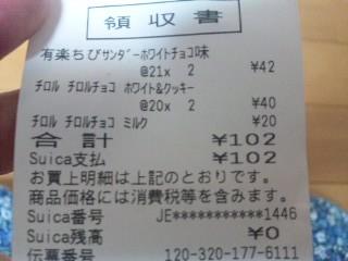 120320_1828~01.jpg
